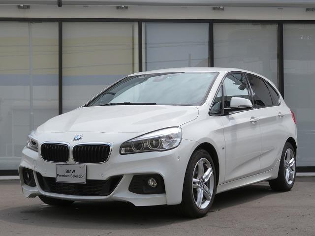 BMW 218dアクティブツアラー Mスポーツ コンフォートPKG LEDヘッドライト 17AW パーキングサポートPKG PDC オートトランク コンフォートアクセス シートヒーター iDriveナビ リアビューカメラ 純正ETC 認定中古車