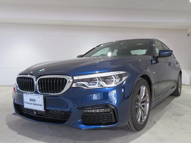 BMW 5シリーズ 523d xDrive Mスピリット LEDヘッドライト 18AW コンフォートアクセス 純正ナビ iDriveナビ 地デジ フルセグ トップ リアビューカメラ ヘッドアップディスプレイ 純正ETC Aクルコン レーンチェンジ 認定中古車