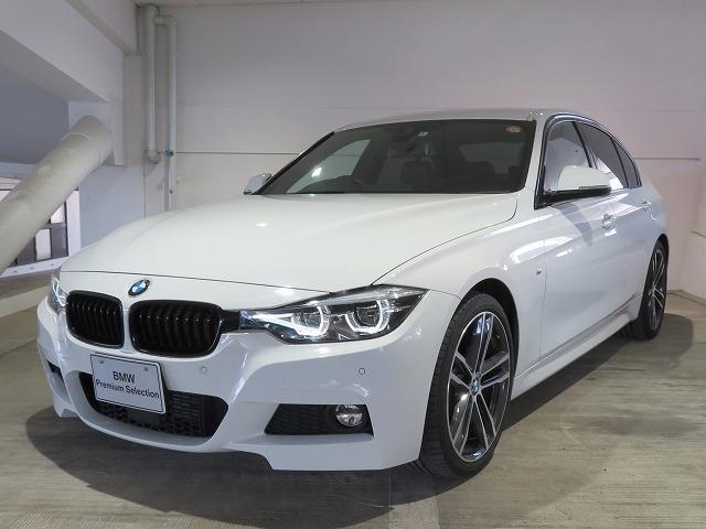 BMW 3シリーズ 320d Mスポーツ エディションシャドー 後期 黒革 純正19AW LEDライト マルチメーター アクティブクルーズコントロール レーンチェンジ ディパーチャーウォーニング マルチメーター 純正ETC 認定中古車