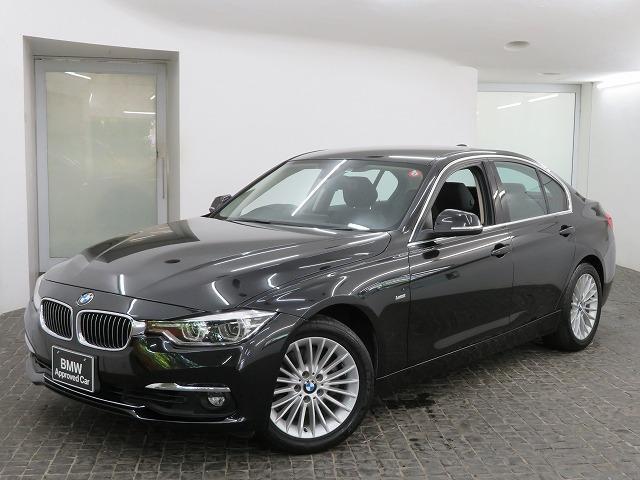 BMW 318i ラグジュアリー LEDライト 17AW リアPDC コンフォートアクセス レザーシート iDriveナビ リアビューカメラ 純正ETC レーンチェンジ&ディパーチャーウォーニング クルーズコントロール 認定中古車