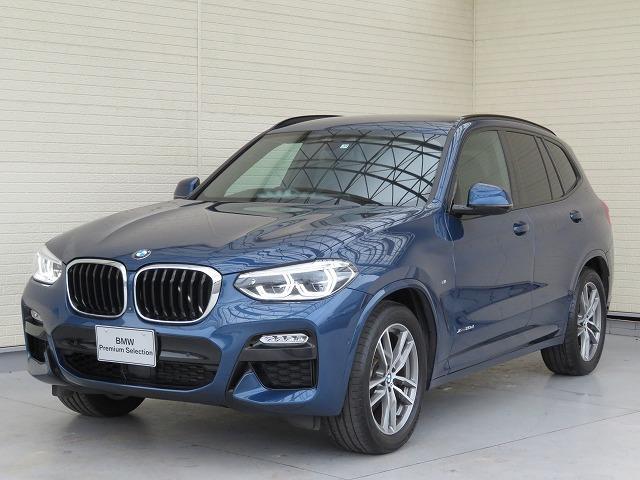 BMW X3 xDrive 20d Mスポーツ LEDヘッドライト 19AW PDC オートトランク コンフォートアクセス マルチメーター 純正ナビ iDriveナビ  トップ リアビューカメラ 純正ETC Aクルコン レーンチェンジ 認定中古車