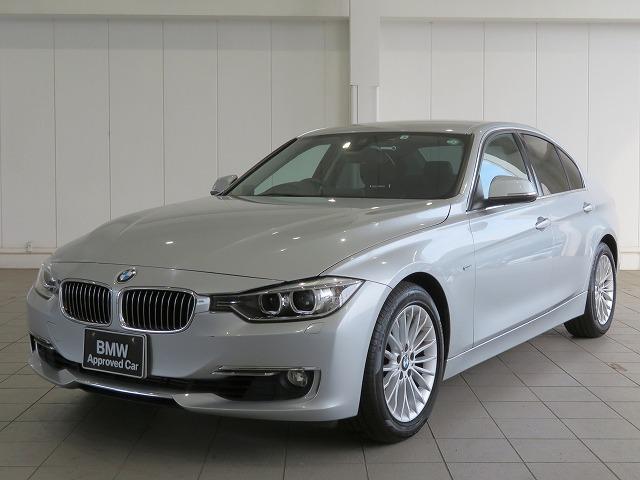 BMW 320iラグジュアリー キセノン 17AW リアPDC コンフォートアクセス レザーシート ブラックレザー 純正ナビ iDriveナビ リアビューカメラ 純正ETC レーンディパーチャー ウォーニング クルコン 認定中古車