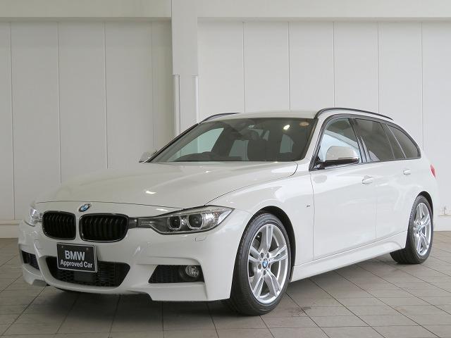 BMW 320dツーリング Mスポーツ MS キセノン 18AW リアPDC コンフォートアクセス 純正ナビ iDriveナビ リアビューカメラ HUD 純正ETC アクティブ クルーズ コントロール ストップ ゴー 車線逸脱 認定中古車