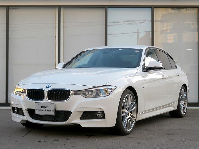 BMW 320d Mスポーツ LEDライト 18AW リアPDC コンフォートアクセス 純正ナビ リアビューカメラ 純正ETC アクティブクルーズコントロール ストップ&ゴー レーンチェンジ&ディパーチャーウォーニング 認定中古車