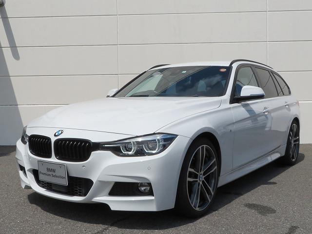 BMW 3シリーズ 320dツーリング Mスポーツ エディションシャドー LEDヘッドライト 19AW オートトランク コンフォートアクセス レザーシート ブラックレザー 純正ナビ iDriveナビ リアビューカメラ 純正ETC Aクルコン レーンチェンジ 認定中古車