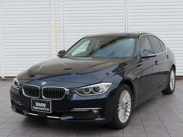 BMW 320d ラグジュアリー キセノン 17AW リアPDC コンフォートアクセス レザーシート ブラックレザー 純正ナビ iDriveナビ リアビューカメラ 純正ETC アクティブクルーズコントロール ストップ ゴー 認定中古車