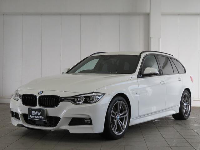 BMW 320dツーリング Mスポーツ スタイルエッジ MS LEDヘッドライト 18AW リアPDC オートトランク コンフォートアクセス レザーシート 純正ナビ リアビューカメラ 純正ETC アクティブクルーズ コントロール レーンチェンジ 認定中古車