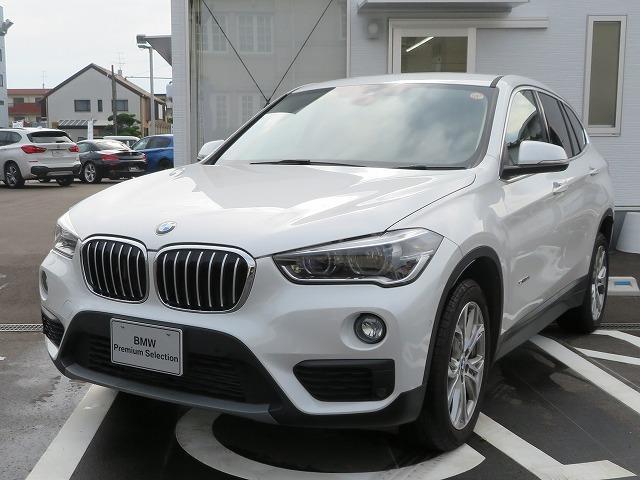 BMW sDrive 18i ファッショニスタ LEDヘッドライト 18AW オートトランク コンフォートアクセス レザーシート ベージュレザー 純正ナビ リアビューカメラ 純正ETC アクティブ クルーズ コントロール 車線逸脱 認定中古車