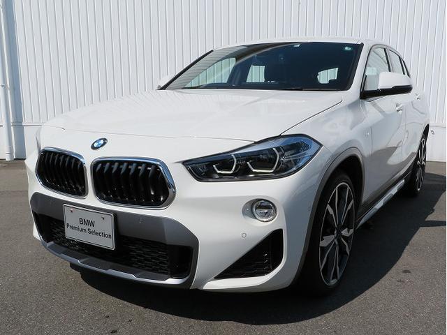 BMW X2 sDrive 18i MスポーツX コンフォートPKG LEDヘッドライト 20AW オートトランク コンフォートアクセス 純正ナビ iDriveナビ リアビューカメラ HUD アクティブ クルーズ コントロール 車線逸脱 認定中古車