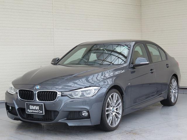 BMW 320i Mスポーツ LEDヘッドライト 19AW PDC コンフォートアクセス レザーシート 純正ナビ iDriveナビ トップ リアビューカメラ HUD 純正ETC Aクルコン レーンチェンジ 車線逸脱 認定中古車