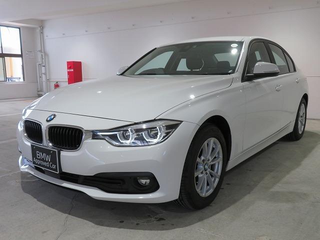 BMW 320d LEDヘッドライト 16AW リアPDC コンフォートアクセス 純正ナビ iDriveナビ リアビューカメラ 純正ETC アクティブ クルーズ コントロール ストップ ゴー 車線逸脱 認定中古車