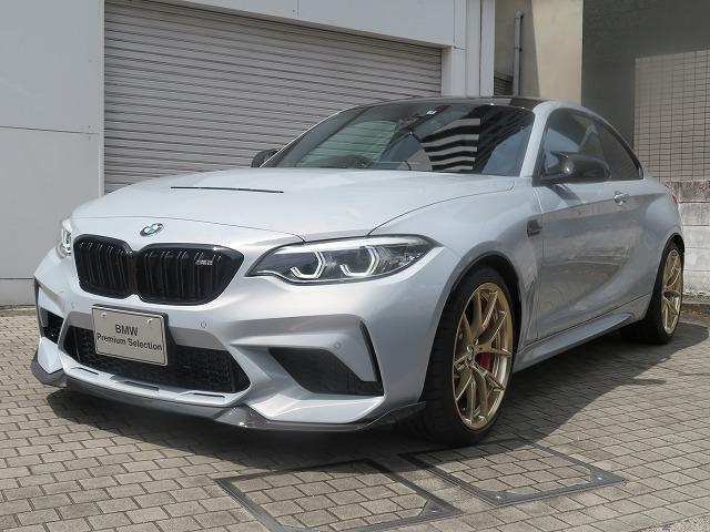 BMW M2 M2 Coupe CS 全国60台限定 LEDヘッドライト 19AW レザーシート 専用ブラックレザー 純正ナビ リアビューカメラ 純正ETC クルーズコントロール 認定中古車