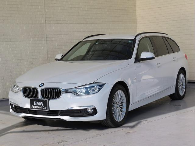BMW 320dツーリング ラグジュアリー LEDヘッドライト 17AW リアPDC オートトランク コンフォートアクセス レザーシート ブラックレザー 純正ナビ リアビューカメラ 純正ETC Aクルコン レーンチェンジ 車線逸脱 認定中古車