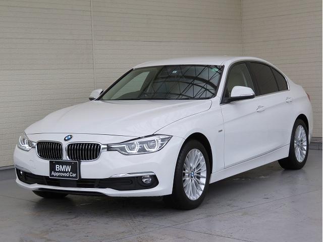BMW 320d ラグジュアリー LEDヘッドライト 17AW リアPDC コンフォートアクセス レザーシート ベージュレザー 純正ナビ iDriveナビ リアビューカメラ 純正ETC Aクルコン レーンチェンジ 認定中古車