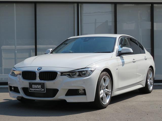 BMW 320d Mスポーツ 認定中古車 LEDライト 18AW PDC スマートキー シートヒーター 純正ナビ フルセグ バックカメラ 純正ETC アクティブクルーズコントロール ストップ&ゴー レーンチェンジウォーニング