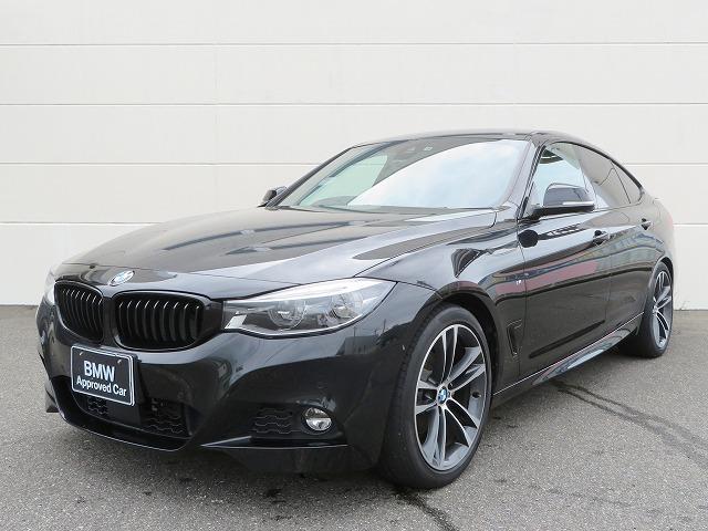 BMW 3シリーズ 320iグランツーリスモ Mスポーツ 後期 LEDライト 19AW PDC オートトランク コンフォートアクセス 純正ナビ Bカメラ アクティブクルーズコントロール ストップ&ゴー レーンチェンジ&ディパーチャーウォーニング 認定中古車