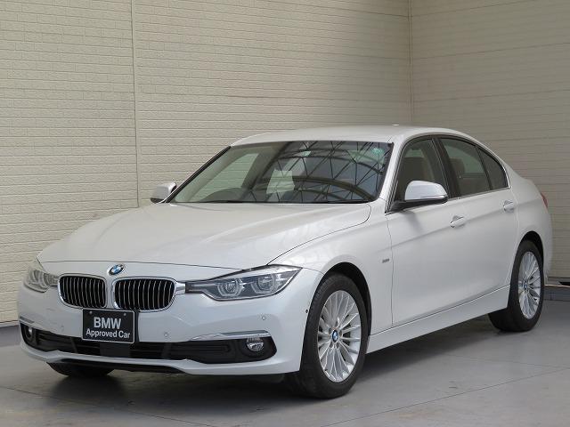 BMW 3シリーズ 320iラグジュアリー 認定中古車 LEDライト 17AW パーキングサポートPKG 茶革 ヘッドアップディスプレイ アクティブクルーズコントロール レーンチェンジウォーニング レーンディパーチャーウォーニング