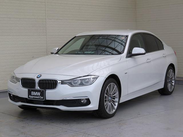 BMW 3シリーズ 320d ラグジュアリー LEDヘッドライト 18AW リアPDC コンフォートアクセス レザーシート ブラックレザー 純正ナビ iDriveナビ リアビューカメラ 純正ETC Aクルコン レーンチェンジ 車線逸脱 認定中古車