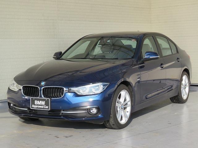 BMW 3シリーズ 320i スポーツ 認定中古車 後期モデル LEDライト 18AW アラウンドビュー ベージュレザー アクティブクルーズコントロール レーンチェンジウォーニング パーキングサポートPKG スマートキー