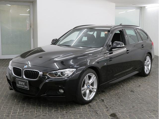 BMW 320dツーリング Mスポーツ キセノン 18AW リアPDC オートトランク コンフォートアクセス 純正ナビ iDriveナビ リアビューカメラ 純正ETC レーン ディパーチャー ウォーニング クルーズコントロール 認定中古車