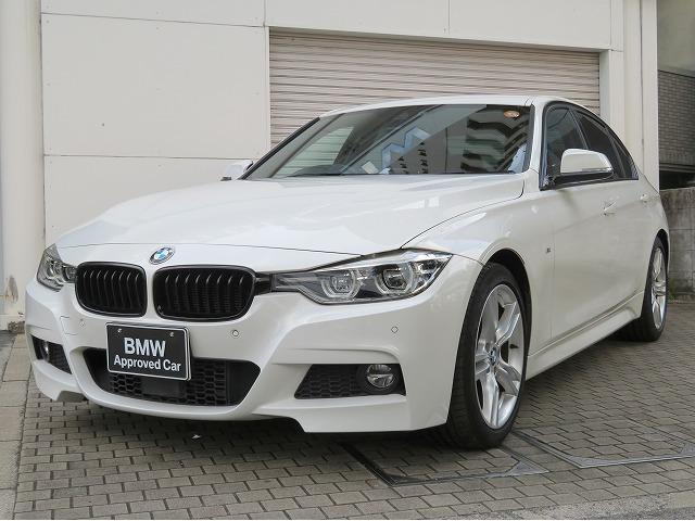 BMW 320d Mスポーツ LEDヘッドライト 18AW PDC コンフォートアクセス シートヒーター 純正ナビ Bカメラ アクティブクルーズコントロール ストップ&ゴー レーンチェンジ&ディパーチャーウォーニング 認定中古車