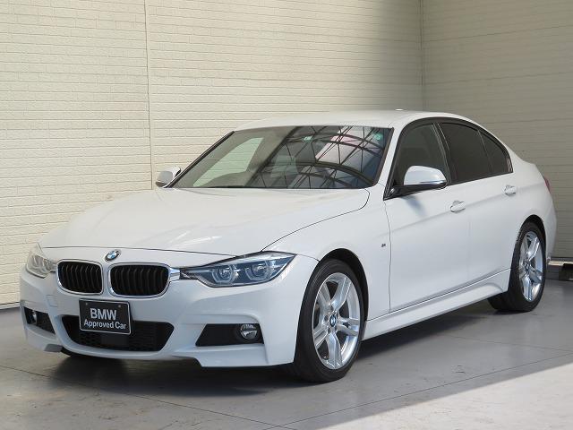 BMW 320d Mスポーツ LEDライト18AW リアPDC コンフォートアクセス 純正ナビ リアビューカメラ 純正ETC アクティブクルーズコントロール ストップ&ゴー レーンチェンジ&ディパーチャーウォーニング 認定中古車