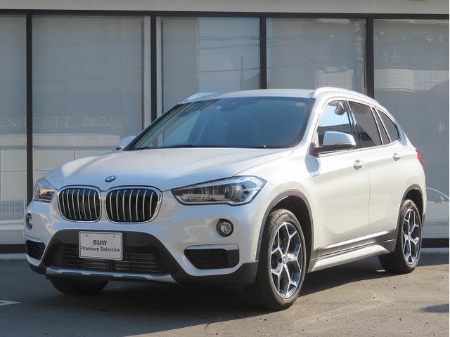 BMW xDrive 18d xライン コンフォートPKG 18AW PDC オートトランク シートヒーター 純正ナビ ヘッドアップディスプレイ アクティブクルーズコントロール ストップ&ゴー レーンディパーチャーウォーニング 認定中古車