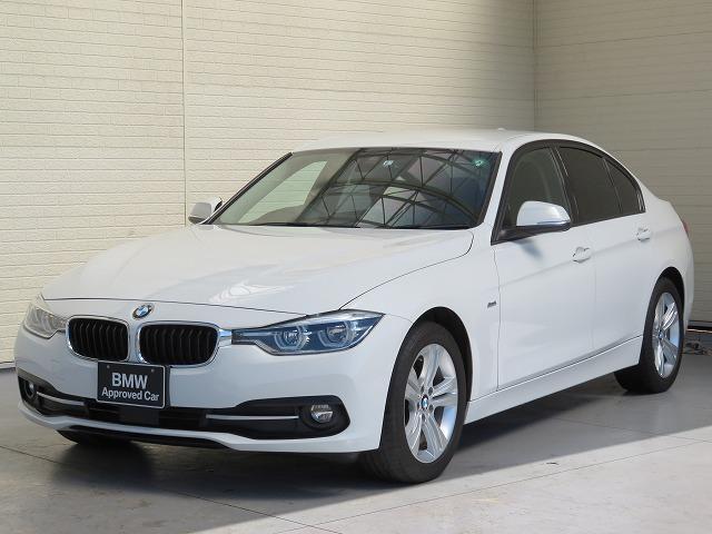 BMW 320d スポーツ LEDヘッドライト 17AW リアPDC コンフォートアクセス 純正ナビ iDriveナビ 地デジ フルセグ リアビューカメラ 純正ETC アクティブ クルーズ コントロール 車線逸脱 認定中古車