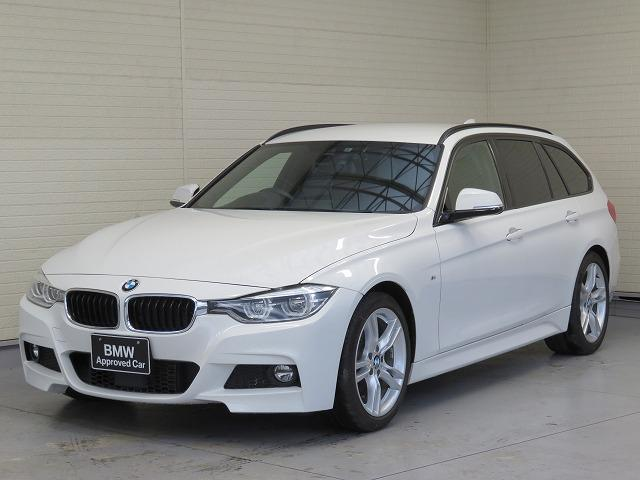 BMW 3シリーズ 320dツーリング Mスポーツ LEDヘッドライト 18AW オートトランク コンフォートアクセス 純正ナビ iDriveナビ リアビューカメラ HUD 純正ETC アクティブ クルーズ コントロール レーンチェンジ 認定中古車
