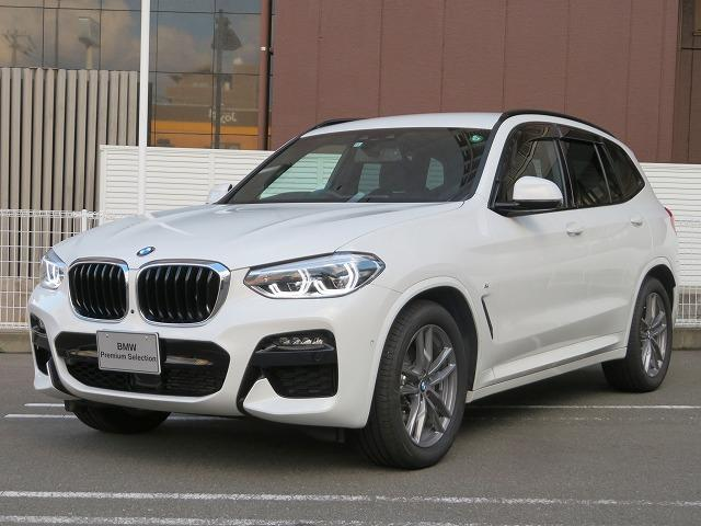 BMW xDrive 20d Mスポーツ ライブコックピット リヤシートアジャストメント LEDライト 19AW PDC オートトランク フルセグ アクティブクルーズコントロール ヘッドアップディスプレイ 認定中古車