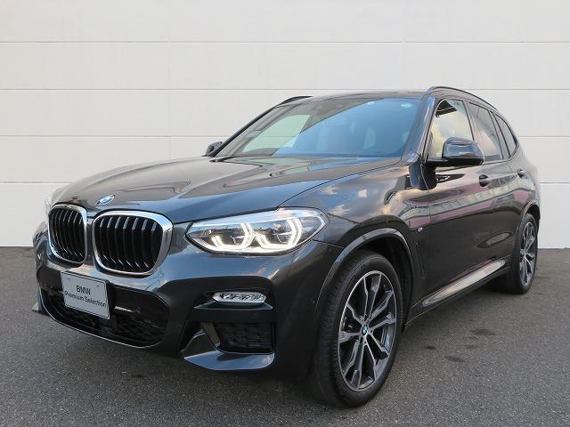 BMW xDrive 20d Mスポーツ リヤシートアジャストメント LEDライト OP20AW 茶革 ハーマンカードンサラウンドシステム アクティブクルーズコントロール ヘッドアップディスプレイ アラウンドビュー 認定中古車