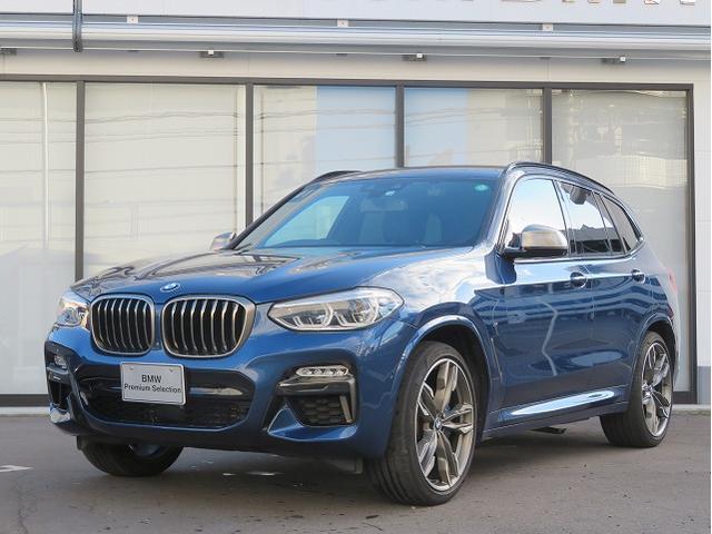 BMW M40d アクティブベンチレーションシート LEDライト 21AW オートトランク 黒革 マルチメーター フルセグ ヘッドアップディスプレイ アクティブクルーズコントロール 認定中古車