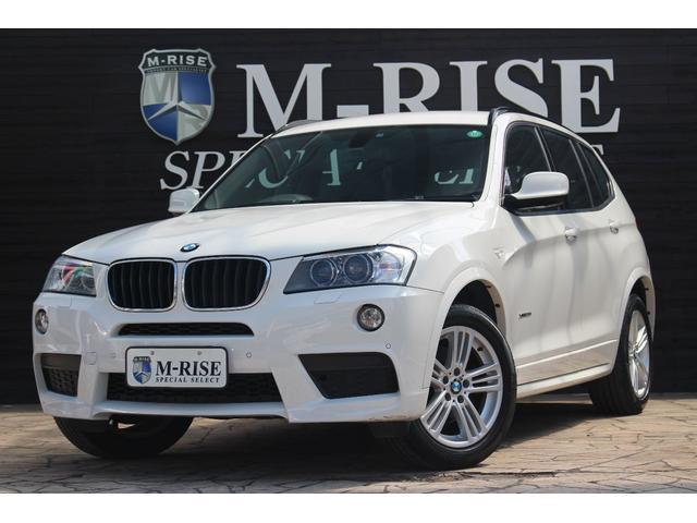 BMW xDrive 20i Mスポーツパッケージ4WD 電動ハッチ
