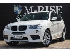 BMW X3xDrive 20i Mスポーツパッケージ4WD 電動ハッチ