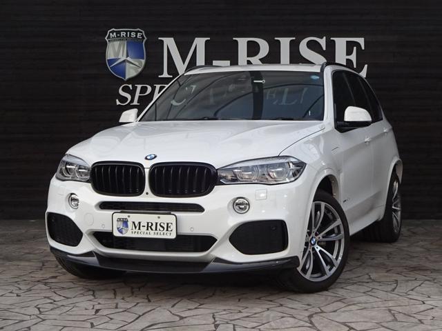 BMW xDrive 40e Mスポーツ HUD ACC 20AW