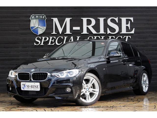 BMW 320d Mスポーツ タッチナビ TV ACC