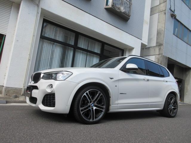 BMW xDrive 20d Mスポーツ ディーラー車 禁煙車 20インチアルミ