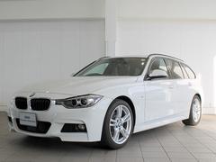 BMW320dツーリング MスポーツAクルコンAトランク18AW