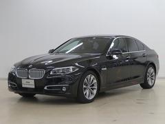 BMWモダン(5名)