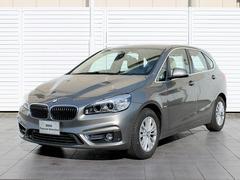 BMW218d xDriveアクティブツアラーラグジュアリ 本革