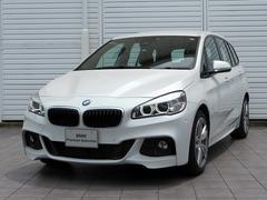 BMW218dグランツアラー Mスポーツ 18AW Aトランク