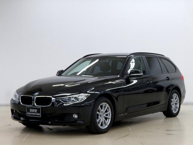 BMW 320iツーリング クルコン 車線逸脱 キセノン 16AW