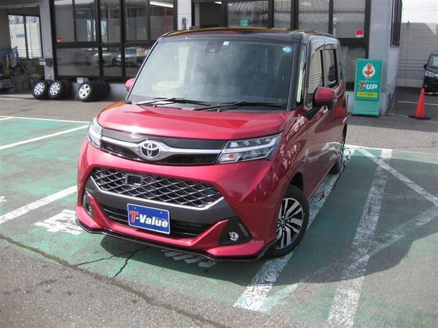 トヨタ カスタムG 4WD 1年間走行無制限保証