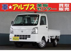 NT100クリッパートラックSD 4WD 5速MT ラジオ 付属品有