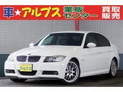 BMW323i Mスポーツパッケージ BBS18AW 1オーナー車