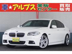 BMW523i MスポーツPKG 1オーナー ローダウン HID