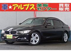 BMW320i スポーツ 1オーナー LED コンフォートアクセス