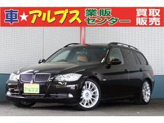 BMW335iツーリング インディビジュアル 特別仕様車 革 SR