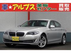 BMW523i 黒革パワーシート PDC 純正ナビ Bカメラ BT