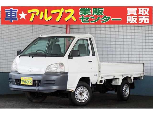 トヨタ ロングジャストローDX ディーゼル 5速MT 4WD